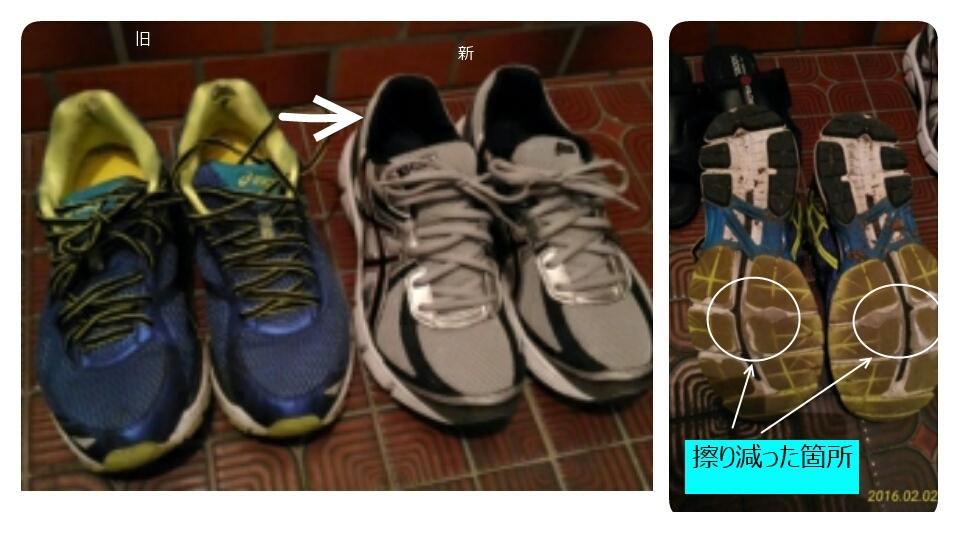 靴下&靴について(3)