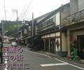 愛媛県内子町大瀬